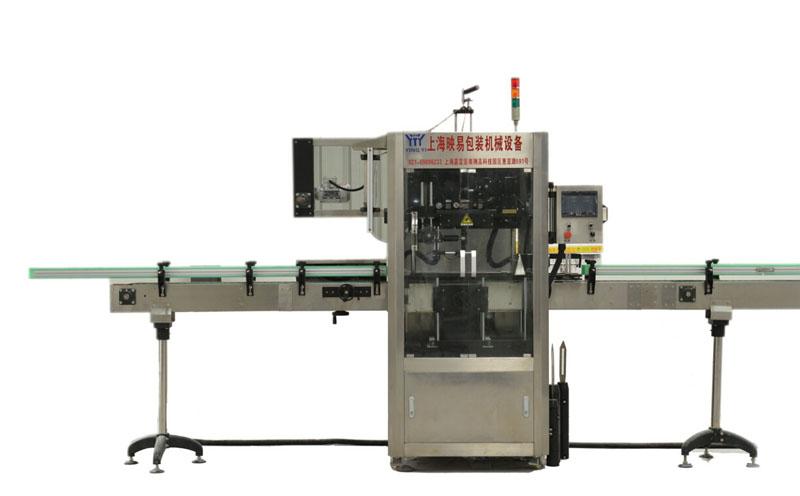 YY-200P型收缩膜套标机