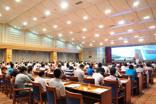 2014中国(鹤壁)汽车电子电器产业发展合作交流会