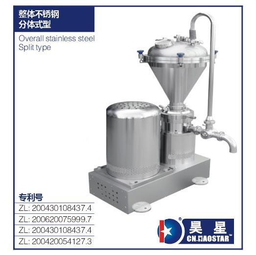 昊星研磨泵技术性能