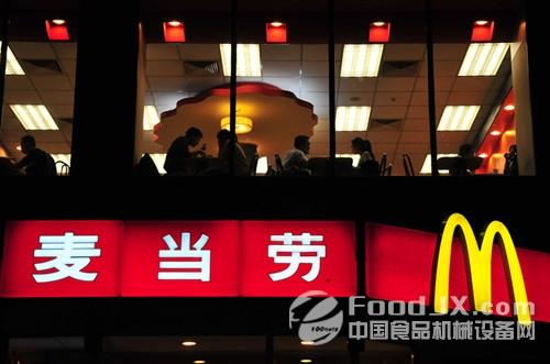 麦当劳成惊弓之鸟 更换外资供货商