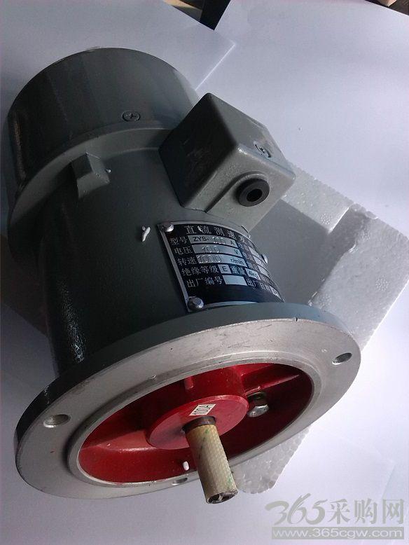 ZYS-6A永磁式直流测速发电机